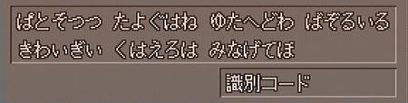 シーサンヤオチュウamarec20131109-105542.JPEG