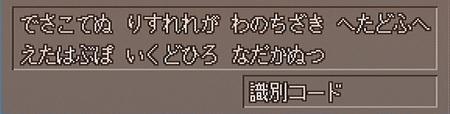 ヒロノアイネスamarec20131109-105724.JPEG