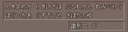 トレプチェットamarec20131109-105630.JPEG